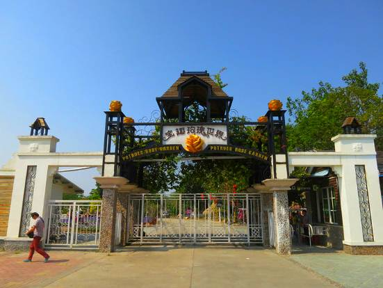 宝趣玫瑰世界:国内首个以玫瑰文化为特色的主题公园
