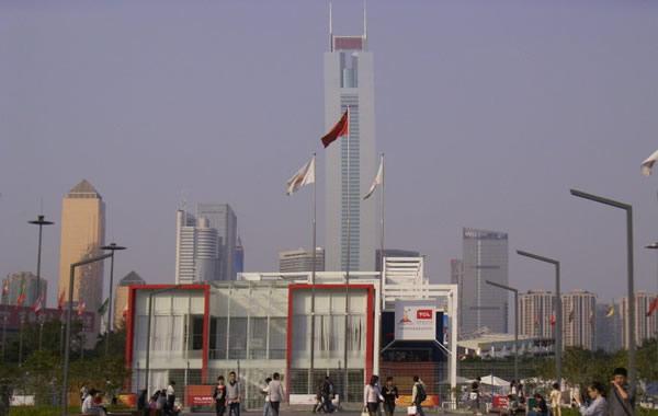 旅游攻略:广州天河城广场介绍