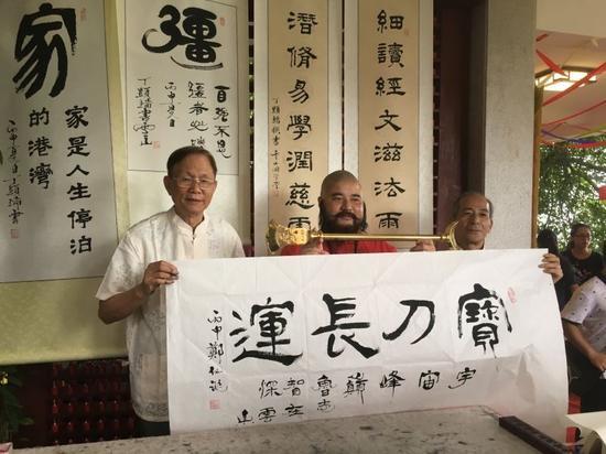 旅游文化:广州白云山风景区举行第五届郑仙诞祭祀仪式