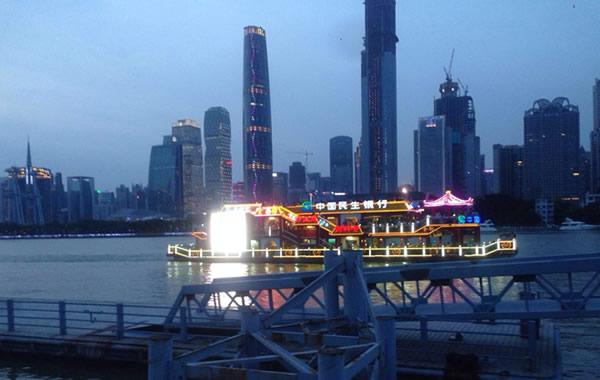 广州中秋好去处:坐豪华游轮参加珠江夜游