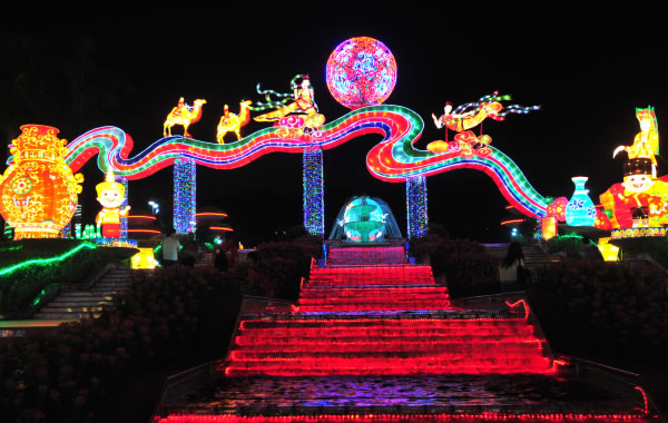 2016年广州云台花园中秋灯会活动现正举行