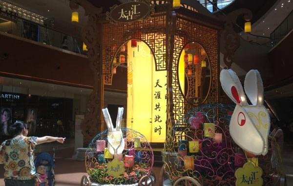 台风天广州中秋节小长假不如逛商场!