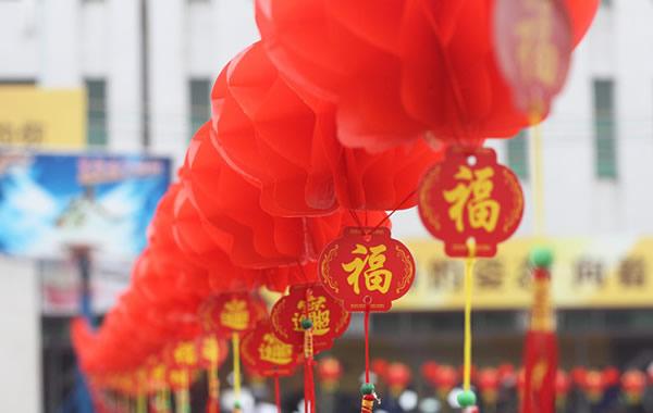 广州有啥活动团圆庆中秋?