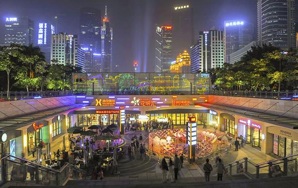 广州国庆去哪旅游最好?与你相约花城广场!