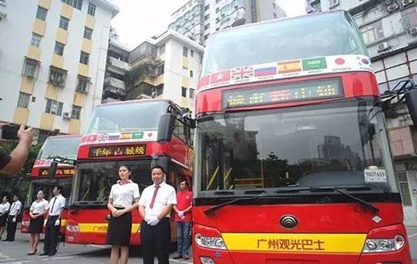 广州国庆节推出双层观光巴士