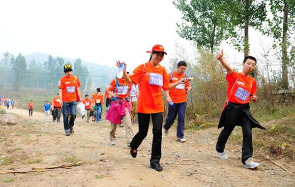 2016年徒步公益挑战赛在广州举行