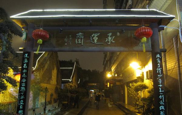 广州旅游观光巴士之千年古城线玩游攻略