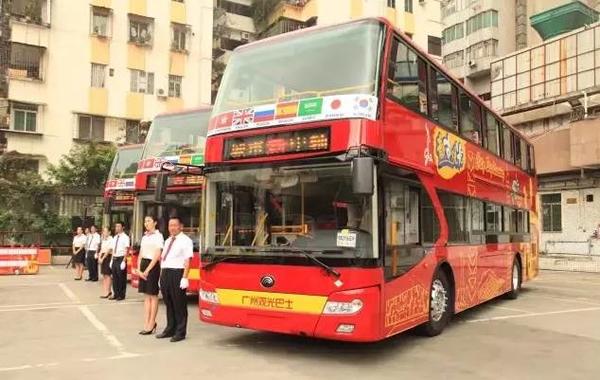 广州都市双层旅游观光巴士一号线路线-花城网