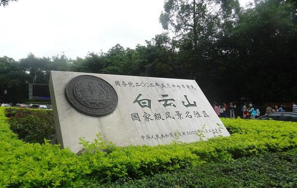 广州重阳节哪里好玩?
