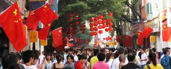 广东国庆黄金周旅游入账300多亿