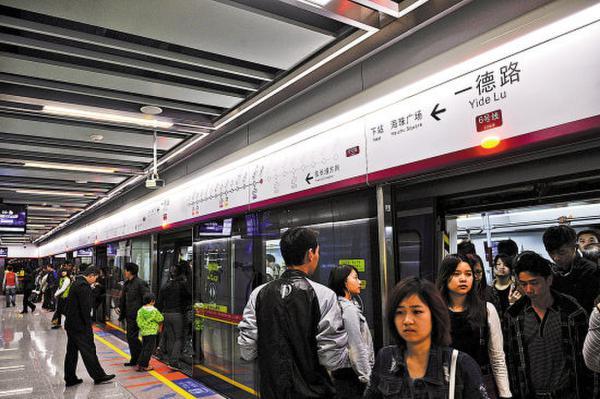 广州地铁国庆期间客流量4800万人次