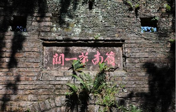 秋季旅游好去处:到梅关古道探访千年古迹