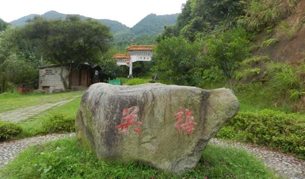 11月旅游地方:到梅关古道探访张九龄遗址