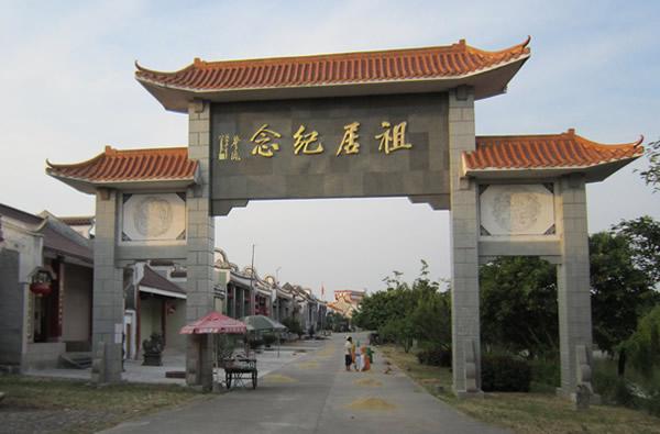 珠玑古巷那些村落的历史故事