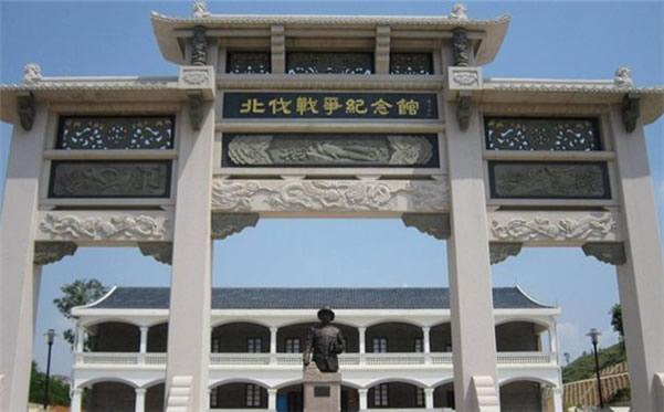 粤汉铁路与北伐战争