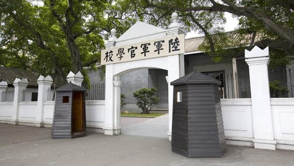 探访孙中山在广州的革命足迹