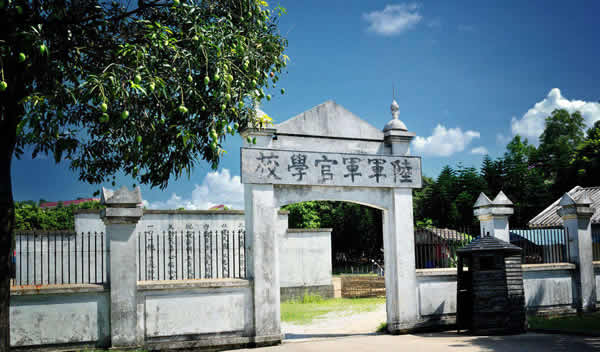 11月国内旅游哪里好?广州黄埔军校旧址!