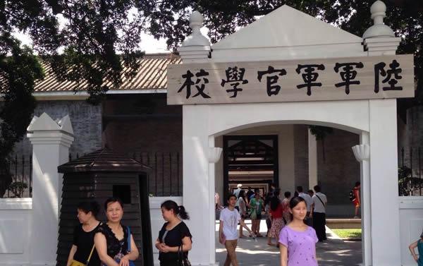 广州黄埔军校一日游,约吗?