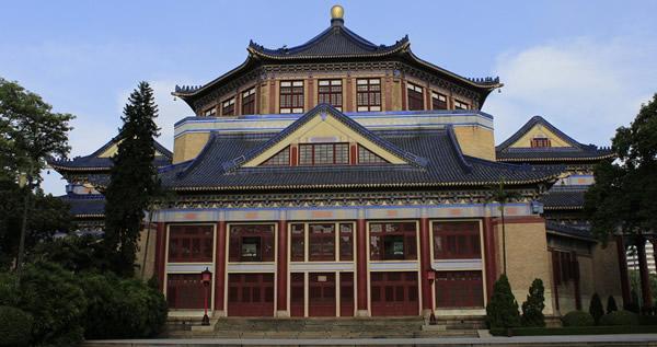 广州中山纪念堂见证过日军受降典礼