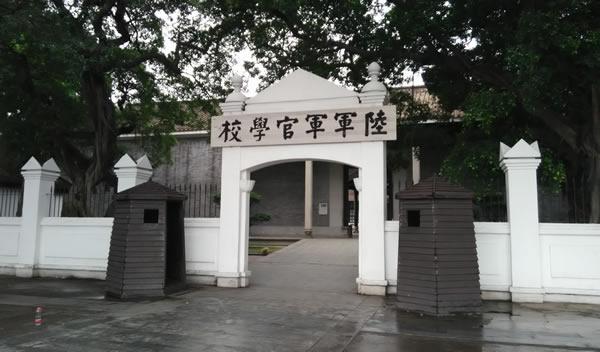 广东一日游:逛逛中西合璧的黄埔军校
