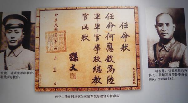 广州一日游黄埔军校旧址必去景点推荐