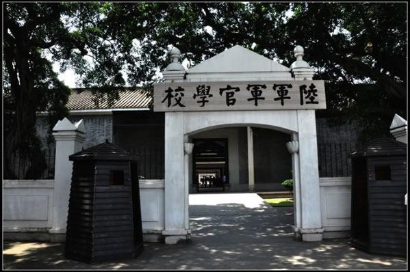 广州一日游推荐:红色景点黄埔军校旧址