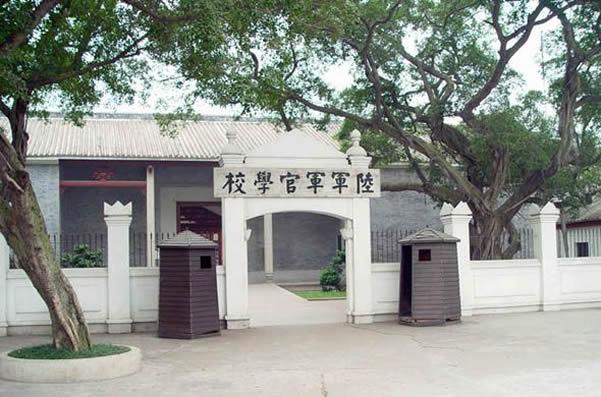 广东省一天游景点:黄埔军校旧址