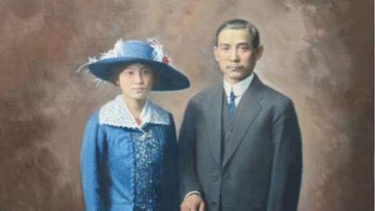孙中山与宋庆龄的结婚照你看过了吗?