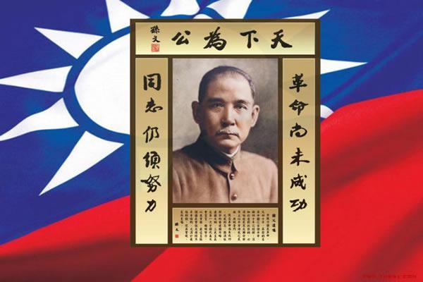 孙中山对辛亥革命的贡献有哪些?