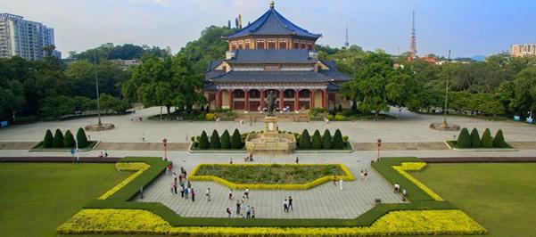广州中山纪念堂与它的设计者