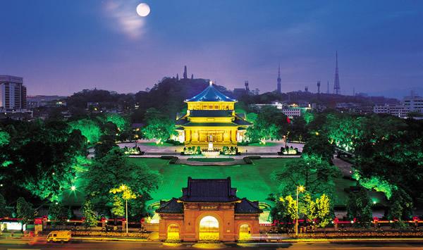 广州中山纪念堂与三民主义