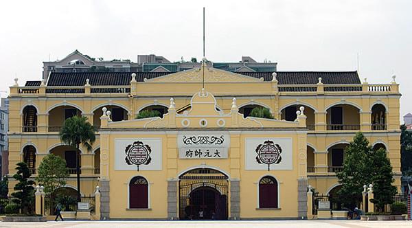 广州大元帅府旧址旅游攻略