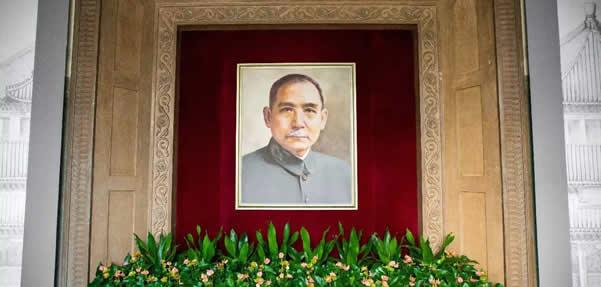 革命领袖孙中山的强国梦