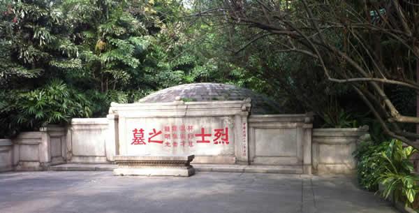 广州黄花岗起义揭开辛亥革命序幕