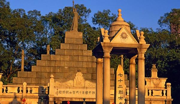 一日游到黄花岗公园探访今昔广州