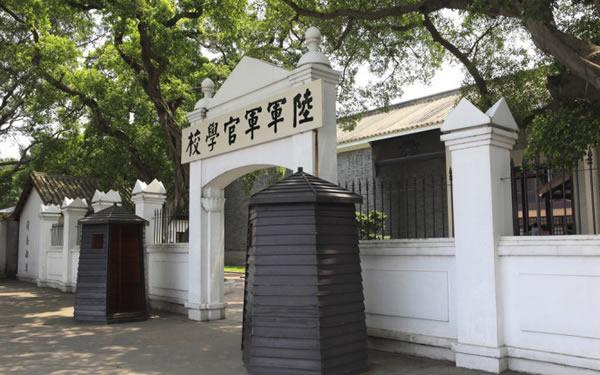 广州一日游黄埔军校旧址旅游攻略