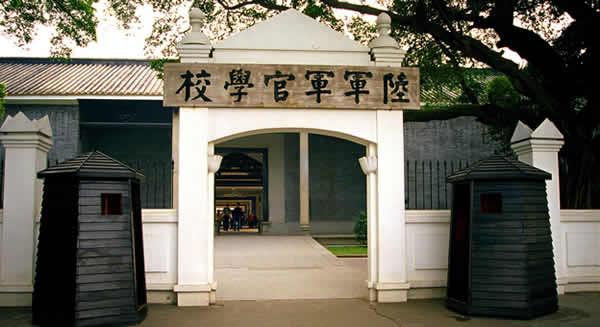 广州一日游寻找毛泽东在黄埔军校的足迹