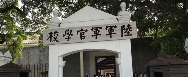广州一日游到黄埔军校访寻戎马生涯