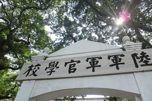 广州一日游到黄埔军校旧址探秘吧!