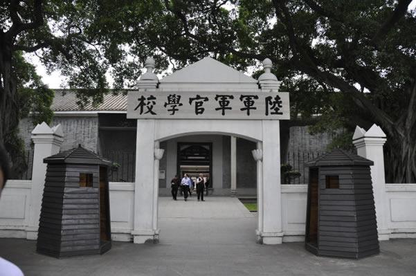 广州一日游探讨黄埔军校办学宗旨吧!