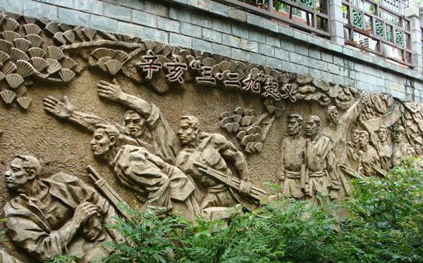 广州一日游景点:黄花岗起义七十二烈士陵园