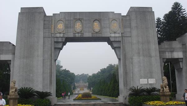 广州一日游探讨孙中山与辛亥革命