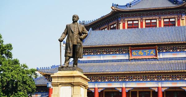 广州一日游访寻敢为天下先的辛亥革命精神