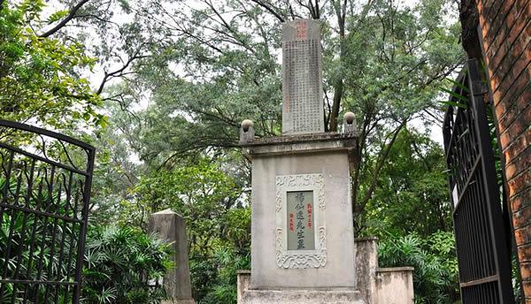 广州一日游访寻伟人孙中山的革命足迹吧!