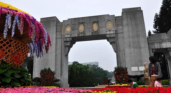 广州一日游探寻孙中山领导的十次起义!