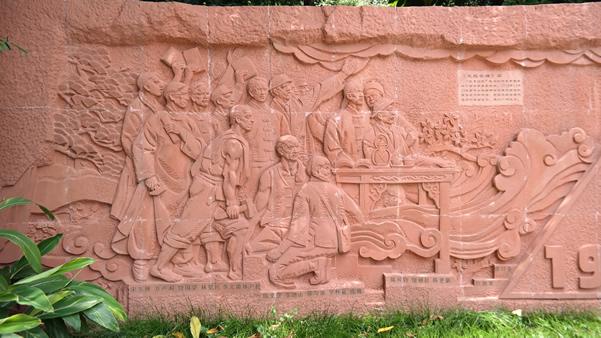 一日游探讨辛亥革命对广州的意义(四)