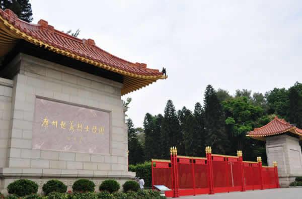 广州一日游探讨辛亥革命人广东精神