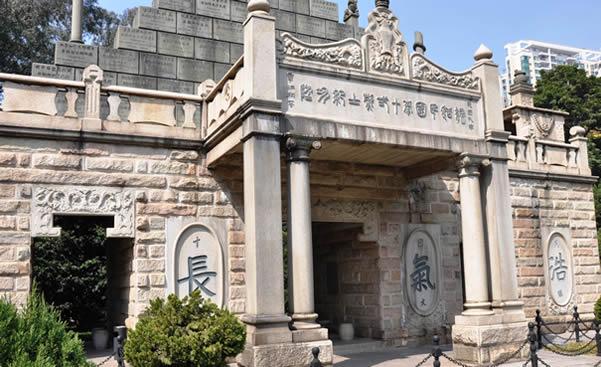 广州一日游辛亥革命黄花岗起义百年祭(一)