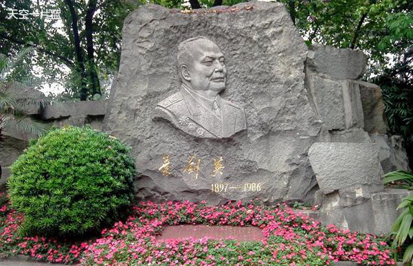 一日游访寻广州三次反清起义(四)