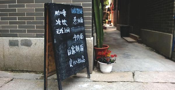 十二月旅游推荐:小洲村的艺术与人生①